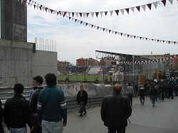 カルタルスタジアム(KARTAL STADYUM )