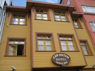セムスルタンホテルCEMSULTANHOTEL-イスタンブール