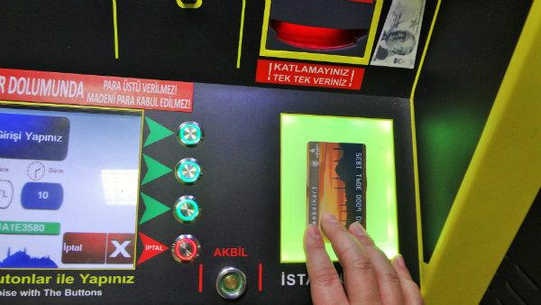 イスタンブルカードチャージ2-003
