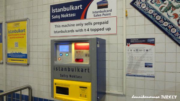 空港イスタンブルカード販売機械-001