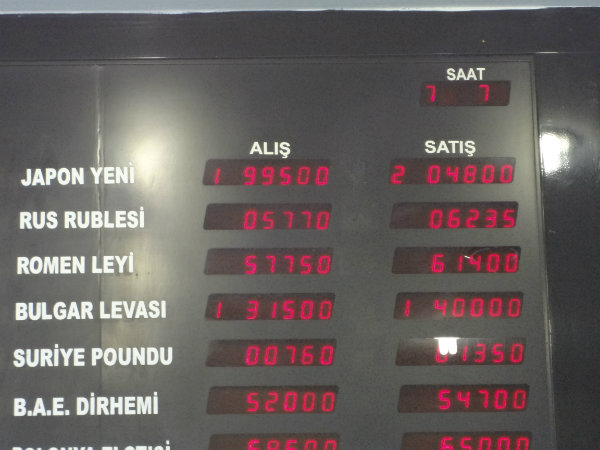 トルコ両替レート一番