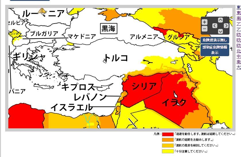 トルコ渡航危険状況