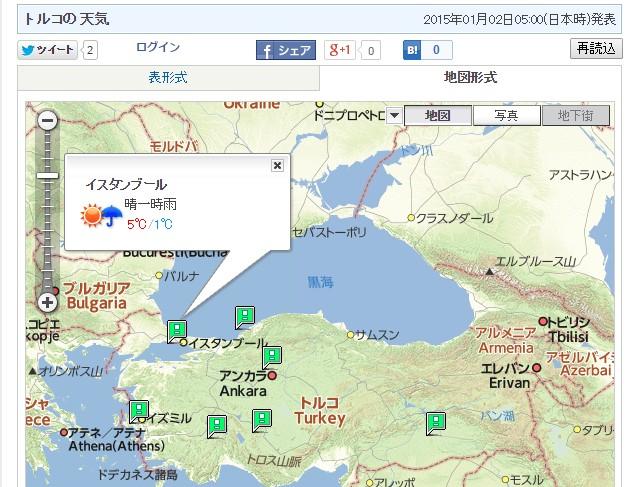 tenkijp_turkeymap