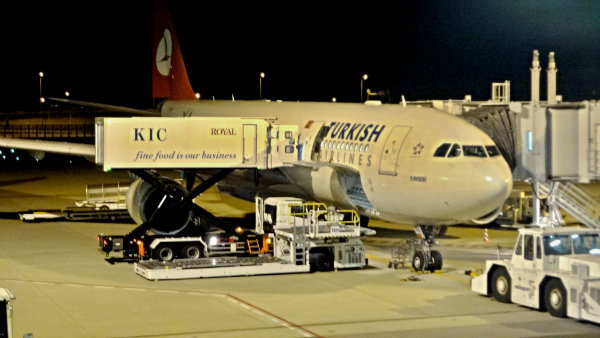 トルコ航空2015年2月-004